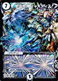 【 デュエルマスターズ】 聖霊左神ジャスティス ベリーレア《 レイジvsゴッド 》 dmr09-002