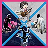 シカクバツ(2CD)