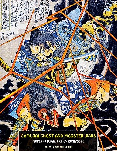 Samurai Ghost and Monster Wars (Ukiyo E Master)