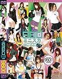 TMA PRICE980 ミニスカニーソックス [DVD]