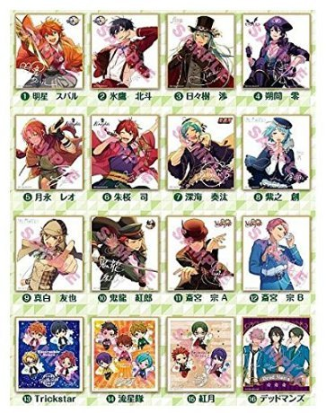 [Ensemble Stars! Visual colored paper collection 5 From Japan New] (Play Words Costume Ideas)