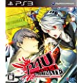 PS3 Persona 4 The Ultimate In Mayonaka Arena (japan import)