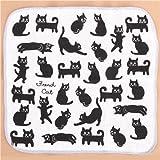 Torchon blanc French Cat avec des chats par Prime Nakamura importé du Japon