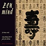 Zen Mind 2012 Wall Calendar (1602375046) by Shunryu Suzuki