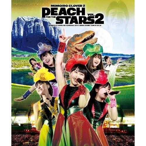 ももクロ春の一大事2013 西武ドーム大会~星を継ぐもも vol.2 [Blu-ray]