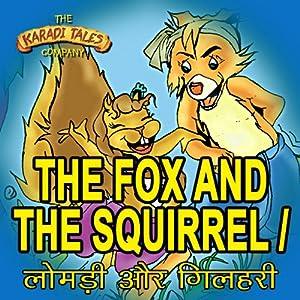 The Fox and the Squirrel - Lomdi aur Gilehri Audiobook