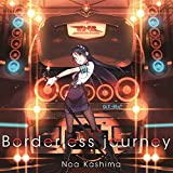 Borderless journey�􎭓��T��(��������)