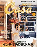 Casa BRUTUS (カーサ・ブルータス) 2012年 04月号 [雑誌]