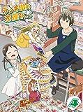 【Amazon.co.jp限定】 デンキ街の本屋さん 4 (オリジナル2L型ブロマイド付) [Blu-ray]