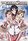 アイドルマスター Innocent Blue for ディアリースターズ (2) (IDコミックス REXコミックス)