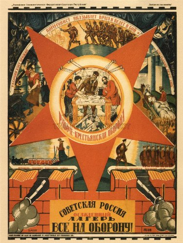 WAR PROPAGANDA RUSSIAN CIVIL REVOLUTION SOVIET UNION VINTAGE ADVERT PRINT 12x16 inch 30x40cm 2718PY
