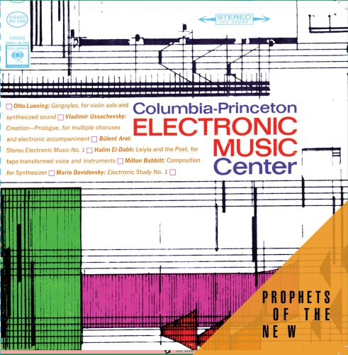 ColumbiaPrinceton Electronic Music Center Picture