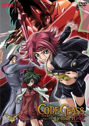 Cover art for  Code Geass Lelouch of the Rebellion: R2, Part 3