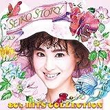 Seiko Story-80's Hits Collection- by Seiko Matsuda (2011-12-07)