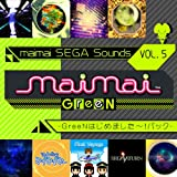 maimai SEGA Sounds Vol.5 -GreeNはじめました0!パック-