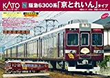 ホビーセンターカトー 10-941 阪急6300系「京とれいん」タイプ 6両セット
