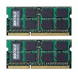 BUFFALO PC3-8500(DDR3-1066)対応 204Pin用 DDR3 SDRAM S.O.DIMM 2枚組 for Mac A3S1066-2GX2