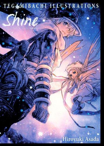 テガミバチイラスト集 Shine (愛蔵版コミックス)