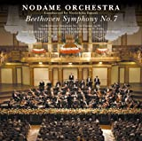 ベートーヴェン:交響曲第7番イ長調作品92