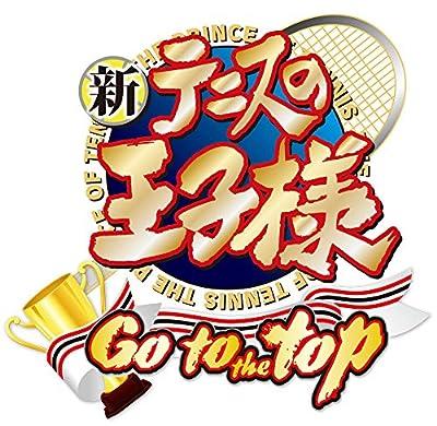 新テニスの王子様 ~Go to the top~ 予約特典オリジナルクリアしおり 付