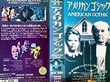 アメリカン・ゴシック 【字幕版】 [VHS]