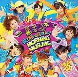�����ϵ��ʿ�¤��ܵ��Ǵ�äƤ�����!(�������������B)(DVD��)