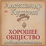Higher Society   Aleksandr Kuprin