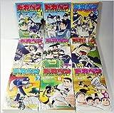 ドカベン ドリームトーナメント編 コミック 1-19巻セット (少年チャンピオン・コミックス)