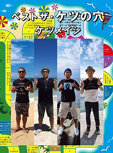 �٥��� �������Ĥη� [DVD]