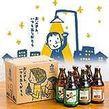 【父の日ギフト】お父さん専用&日本一受賞クラフトビール入り3種6本/ありがとうのデザインギフトBOX入り/『お父さんありがとう』カード付き/ビールの説明書き付き/岩手の地ビールBAEREN (ベアレン) (地ビール・クラフトビール)
