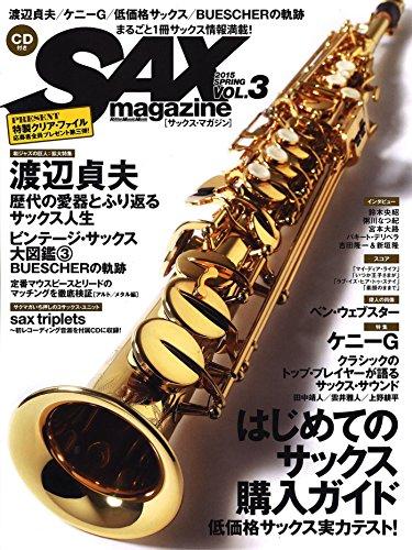 サックス・マガジン Vol.3 (CD付) (リットーミュージック・ムック)