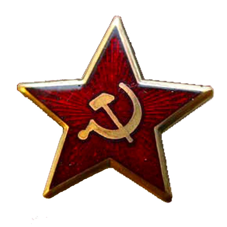 Communist Symbol Star RED STAR HAMMER SICKLE