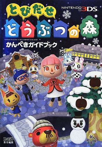 Tobidase Doubutsu no Mori (Animal Crossing : New Leaf) Perfect Guidebook (Nintendo 3DS Game Book) [Japanese Edition] (Animal crossing) PDF