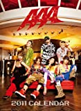 AAA 2011年 カレンダー
