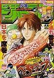 週刊少年ジャンプ 2011年1月31日号 NO.7