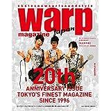 warp MAGAZINE