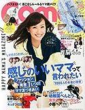 Como(コモ) 2015年 4 月号