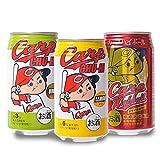 カープ チューハイ&ハイボール9缶セット[広島東洋カープ ファン 応援 酒 景品 賞品 セットに]