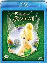 ティンカー・ベル (Blu-ray Disc)