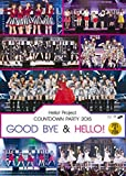 Hello!Project COUNTDOWN PARTY 2015 ~ GOOD ...[DVD]