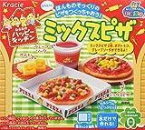 ハッピーキッチン ミックスピザ 5個入BOX(食玩・知育菓子)