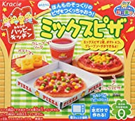 Mix Pizza Popin' Cookin' Kit DIY Cand…