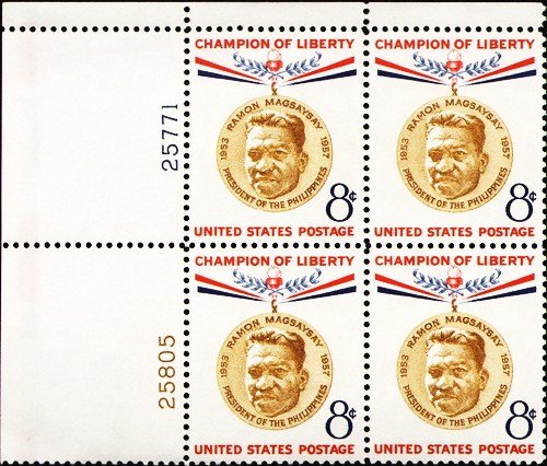 #1096 - 1957 8c Ramon Magsaysay Postage Stamp Numbered Plate Block (4)
