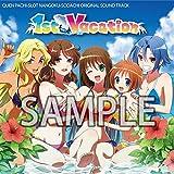 「南国育ち1st vacation」 O.S.T. オリジナルサウンドトラック CD