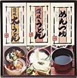 讃岐伝統の味 石丸 こだわりの麺詰合せ(讃岐うどん・めんつゆ)