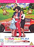 echange, troc Ta Ra Rum Pum (2007) (Bollywood Movie / Indian Cinema / Hindi Film / DVD)