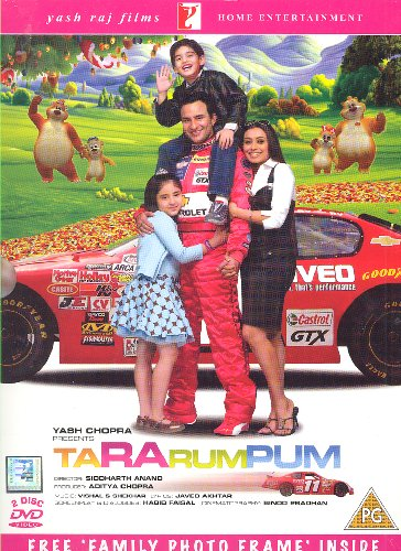 Tara rum pum (Bollywood Movie / Indian Cinema / Hindi Film)