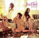 サクラブ -桜、咲く--Juliet