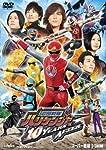 忍風戦隊ハリケンジャー 10YEARS AFTER [DVD]