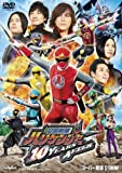 Image de 忍風戦隊ハリケンジャー 10YEARS AFTER [DVD]